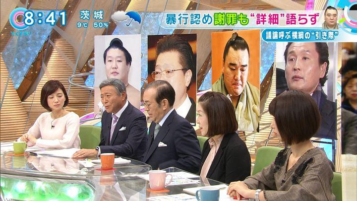 2017年11月30日海老原優香の画像02枚目