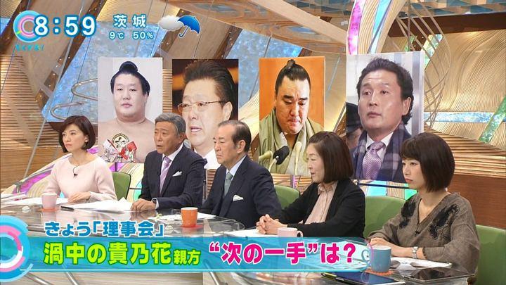 2017年11月30日海老原優香の画像06枚目