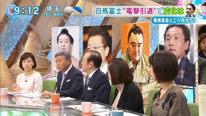 2017年11月30日海老原優香の画像07枚目
