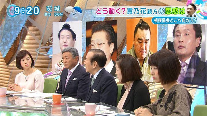 2017年11月30日海老原優香の画像08枚目
