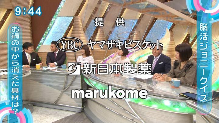 2017年11月30日海老原優香の画像12枚目