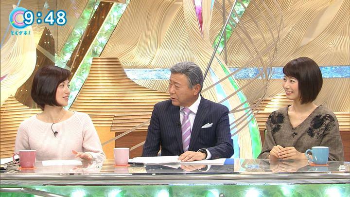 2017年11月30日海老原優香の画像13枚目