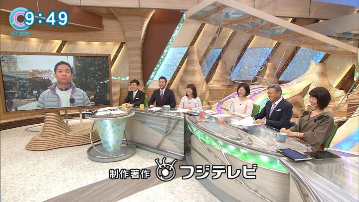 2017年11月30日海老原優香の画像15枚目