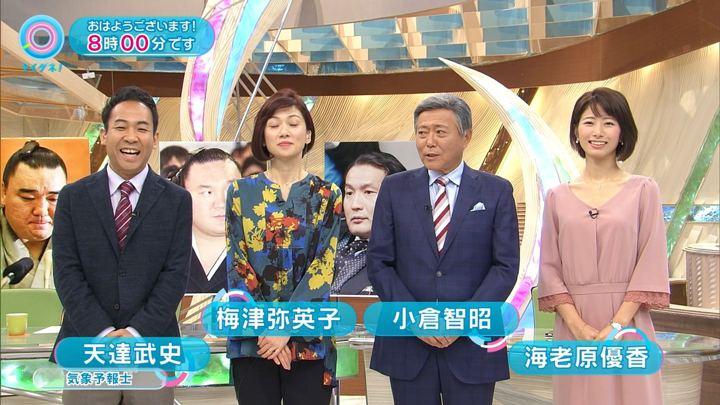 2017年12月01日海老原優香の画像03枚目