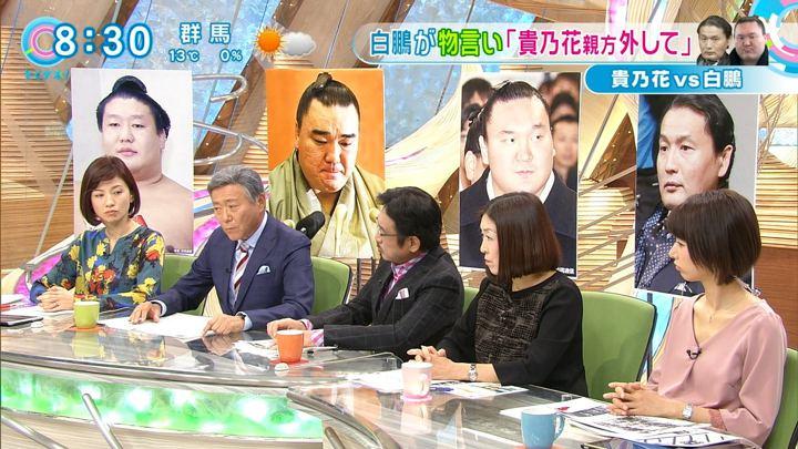 2017年12月01日海老原優香の画像06枚目