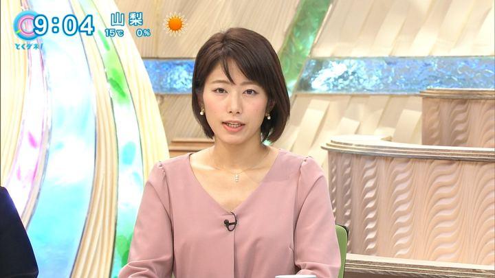 2017年12月01日海老原優香の画像08枚目