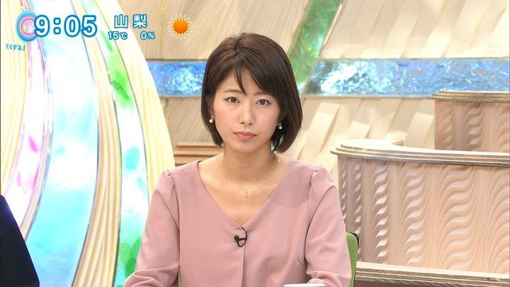 2017年12月01日海老原優香の画像09枚目