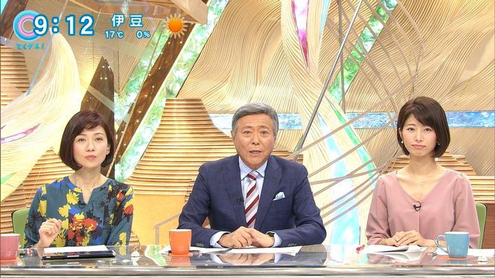 2017年12月01日海老原優香の画像11枚目