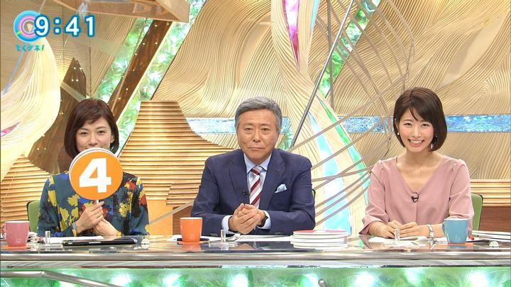 2017年12月01日海老原優香の画像17枚目