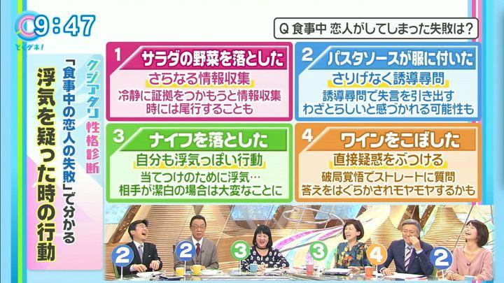 2017年12月01日海老原優香の画像18枚目