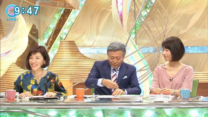 2017年12月01日海老原優香の画像19枚目