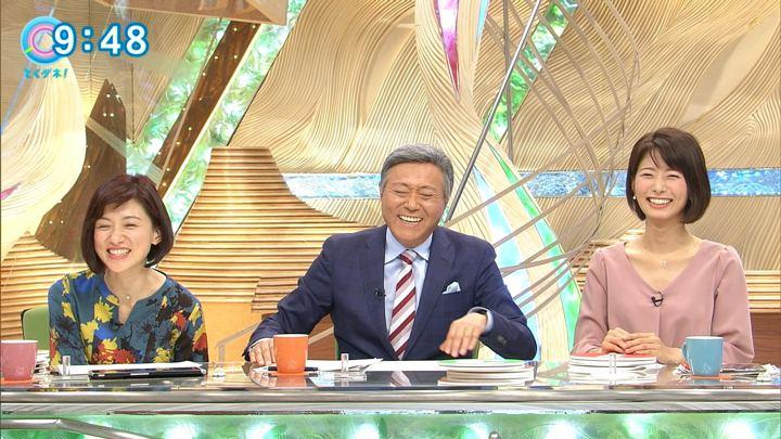 2017年12月01日海老原優香の画像20枚目