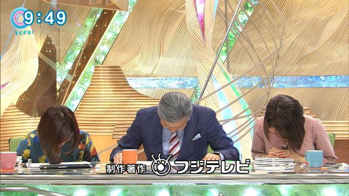 2017年12月01日海老原優香の画像21枚目