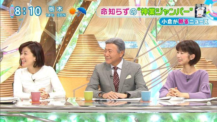 2017年12月04日海老原優香の画像06枚目