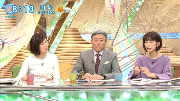 2017年12月04日海老原優香の画像11枚目