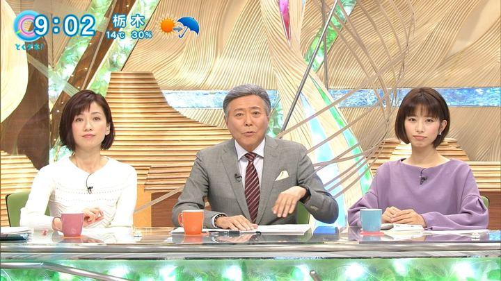 2017年12月04日海老原優香の画像14枚目