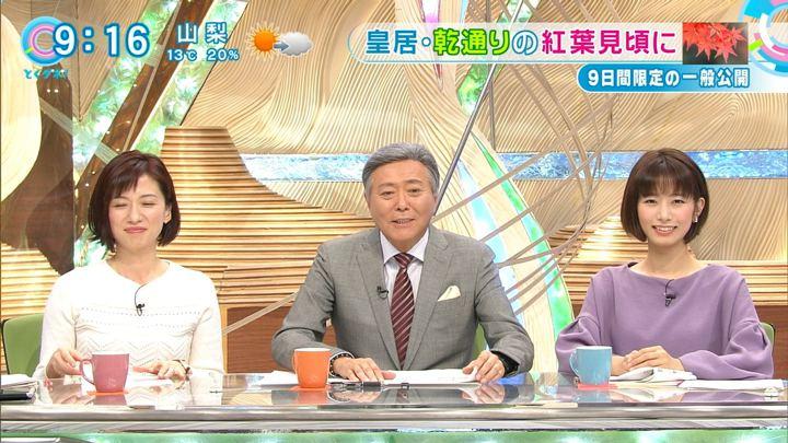 2017年12月04日海老原優香の画像15枚目