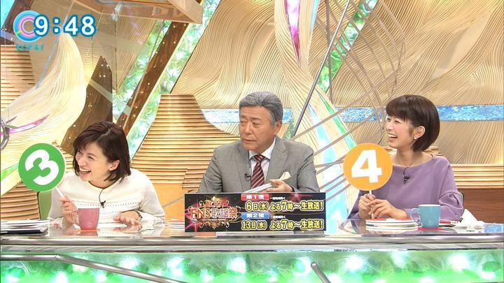 2017年12月04日海老原優香の画像23枚目