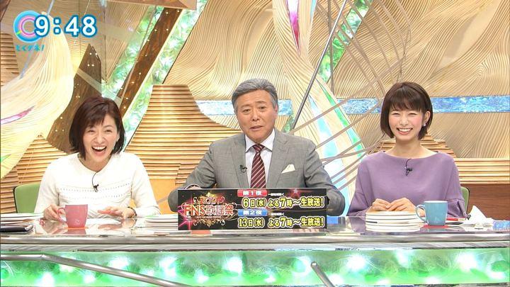 2017年12月04日海老原優香の画像24枚目