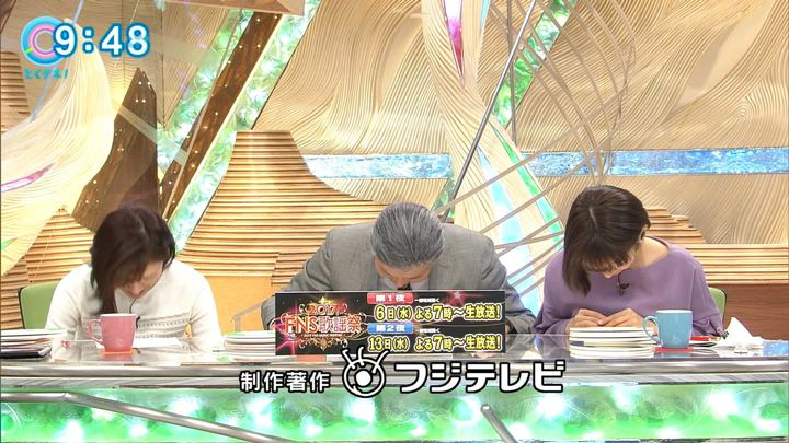 2017年12月04日海老原優香の画像25枚目