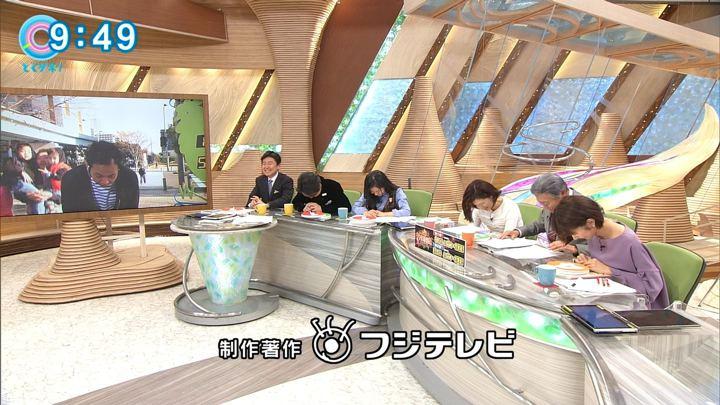2017年12月04日海老原優香の画像26枚目