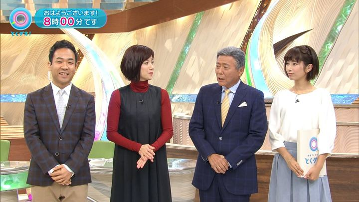 2017年12月05日海老原優香の画像05枚目