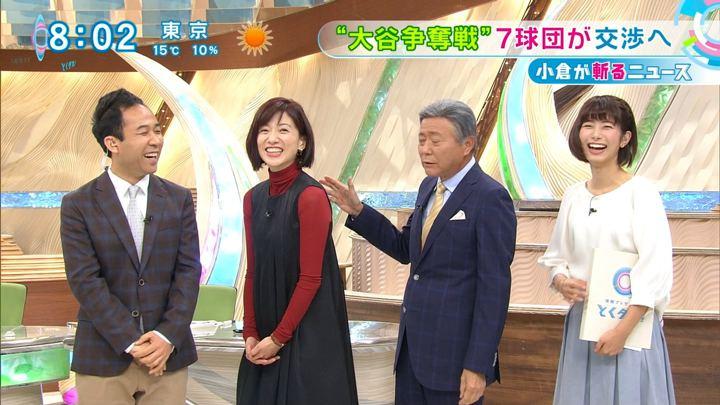2017年12月05日海老原優香の画像07枚目