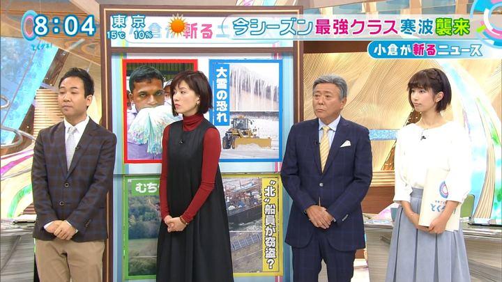 2017年12月05日海老原優香の画像08枚目