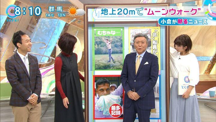 2017年12月05日海老原優香の画像09枚目