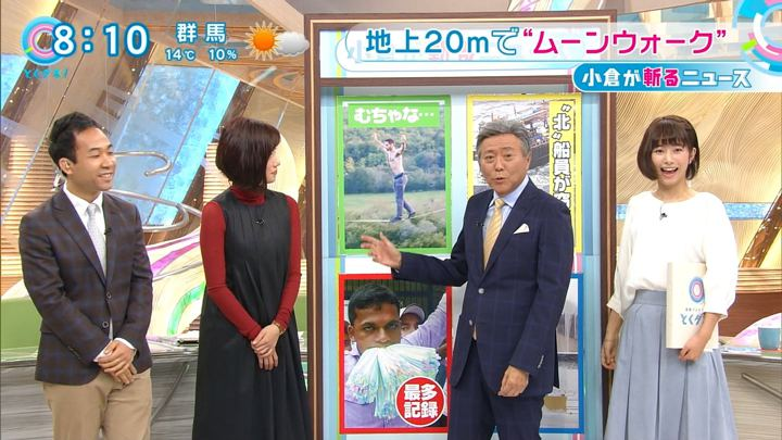 2017年12月05日海老原優香の画像10枚目