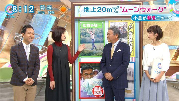2017年12月05日海老原優香の画像11枚目