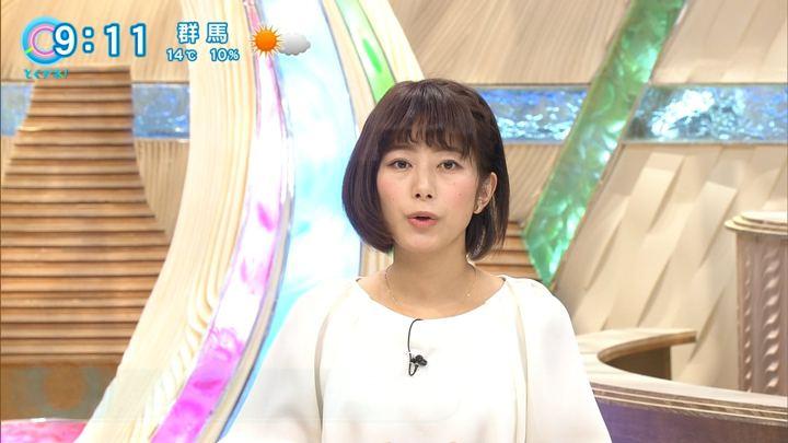 2017年12月05日海老原優香の画像15枚目