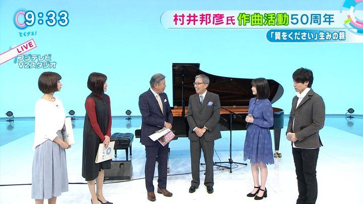 2017年12月05日海老原優香の画像19枚目