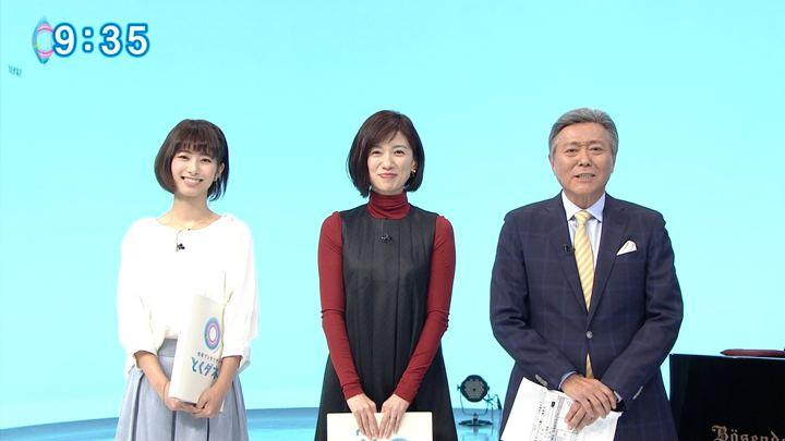 2017年12月05日海老原優香の画像21枚目