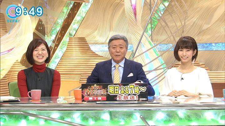 2017年12月05日海老原優香の画像28枚目