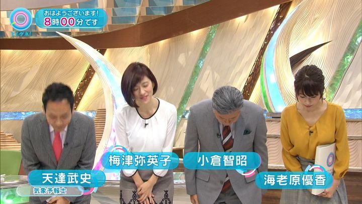 2017年12月06日海老原優香の画像03枚目