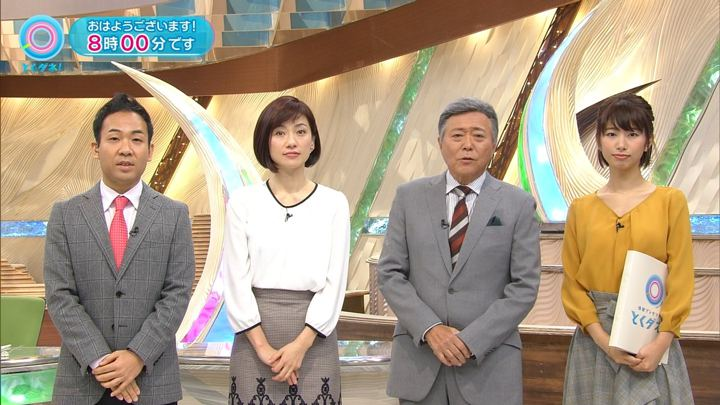 2017年12月06日海老原優香の画像04枚目