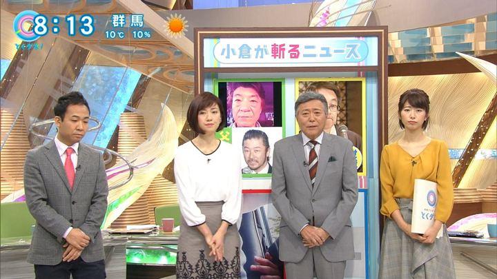 2017年12月06日海老原優香の画像13枚目