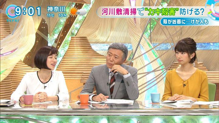 2017年12月06日海老原優香の画像16枚目