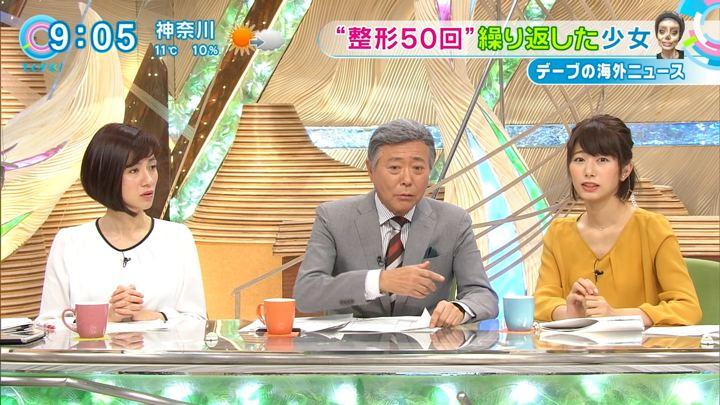 2017年12月06日海老原優香の画像17枚目