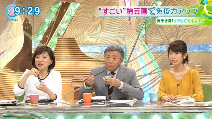 2017年12月06日海老原優香の画像19枚目