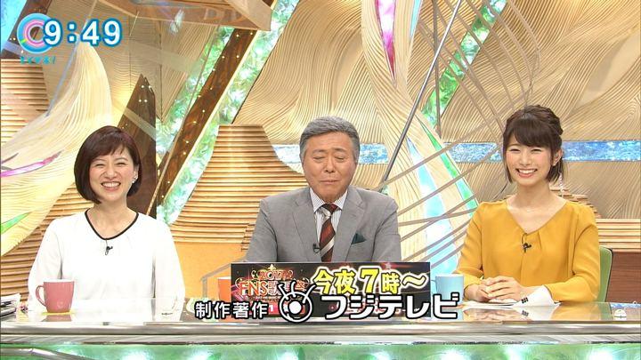 2017年12月06日海老原優香の画像31枚目