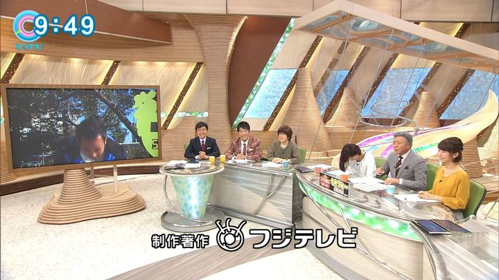 2017年12月06日海老原優香の画像32枚目