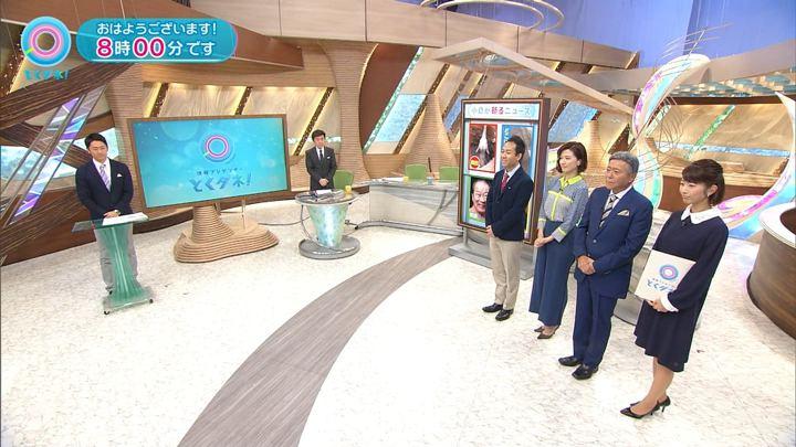 2017年12月07日海老原優香の画像01枚目