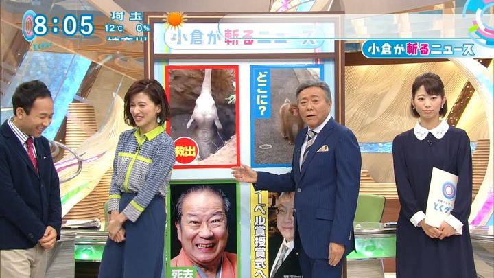 2017年12月07日海老原優香の画像06枚目