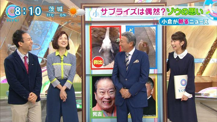 2017年12月07日海老原優香の画像07枚目