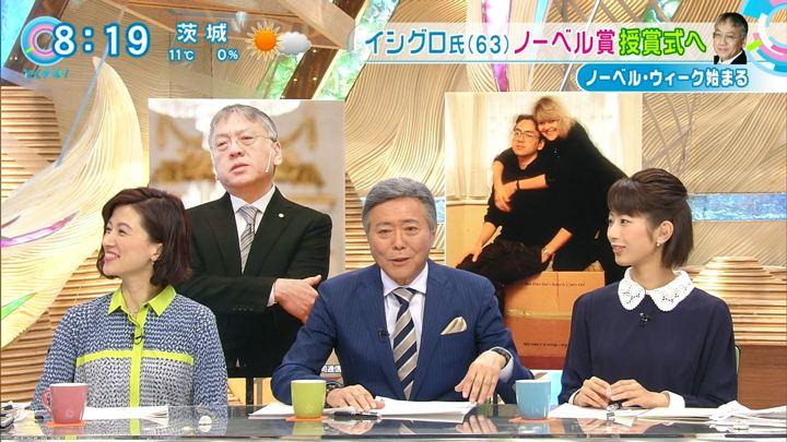 2017年12月07日海老原優香の画像10枚目