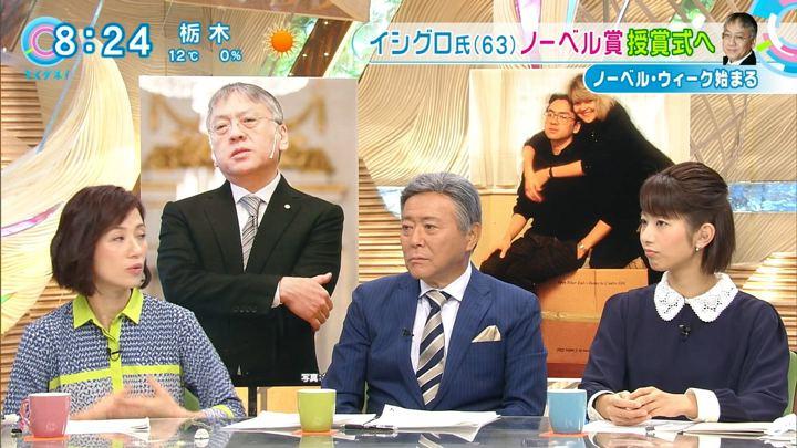 2017年12月07日海老原優香の画像11枚目