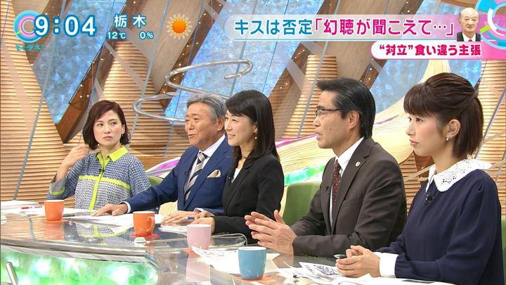 2017年12月07日海老原優香の画像14枚目