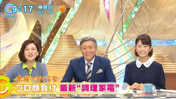 2017年12月07日海老原優香の画像16枚目